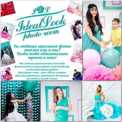 Ideallook Photoroom