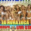Латиноамериканская вечеринка La Hora Loca
