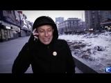 Радио Чача (Наив) feat. Роксана Бабаян - Курс На Забвение