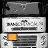 TRANSCHEMICAL-express