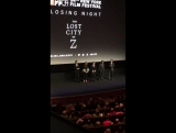 Robert Pattinson & Cast On Stage for The Lost City of Z World Premiere at NYFF