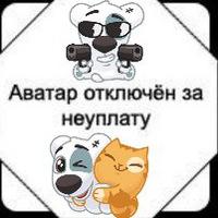 Кирилов Вадим