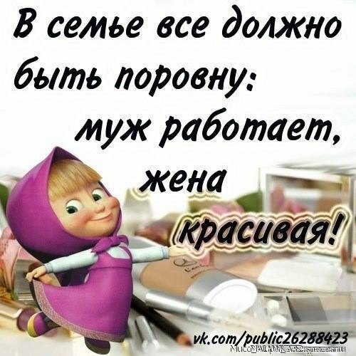 Лидия Крылова |