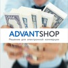 AdvantShop: откройте интернет-магазин с нами