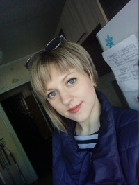 Анастасия Гуртяк