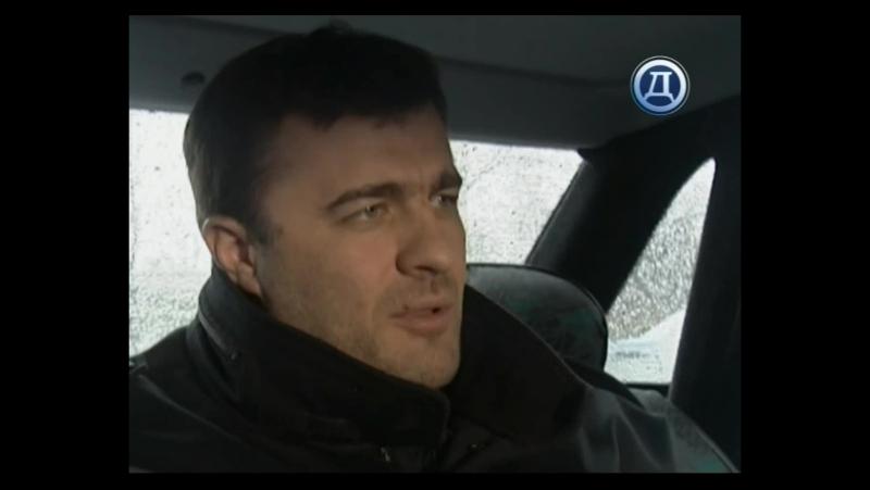 Агент национальной безопасности 4 2 серия меч пророка на канале Русский Детектив