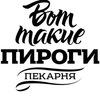 Служба доставки ВОТ ТАКИЕ ПИРОГИ Кемерово