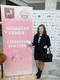 Анастасия Пашина