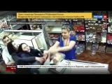 Гастрономический спор пьяная парикмахерша прокусила голову продавщице чебуреков.