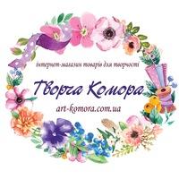 komora_art