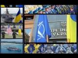 Особая статья. Украина 51 штат США (05.09.2017)
