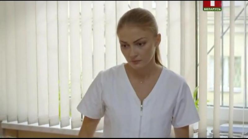 Женщина в беде 3 - 2 серия (2016)