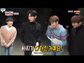 (рус.саб) Show Champion Behind - KNK, Astro, Snuper 170110