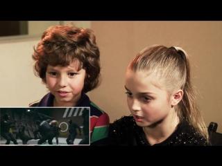 """Дети смотрят трейлер фильма """"Защитники"""" ¦ Реакция детей на фильм """"Защитники"""""""