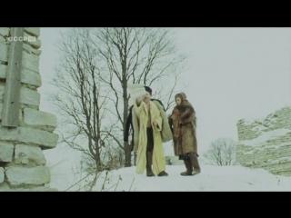 «Праздник Нептуна» (1986) - комедия, реж. Юрий Мамин, Юрий Афанасьев, Наталья Шилок