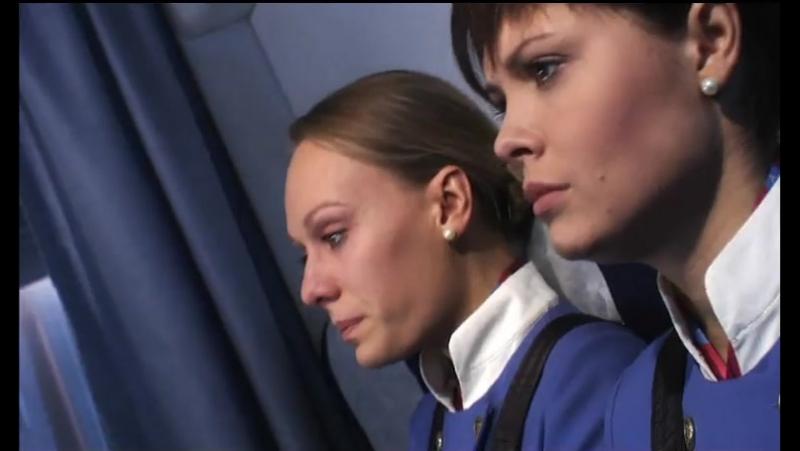 Сообщение о показе сериала Высший пилотаж