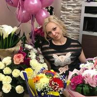 Алиса Синиченко