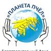 """Благотворительный Фонд """"Планета пчёл"""""""