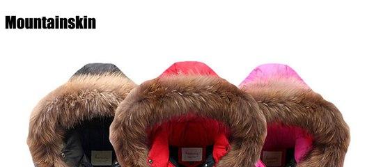 НОВЫЙ 2016 Девушки Толстые Зимние Пальто Мальчики Белая Утка Вниз Парки 3  12Y детские Тепловой Верхняя.. Открыть в магазине 255847491b39a