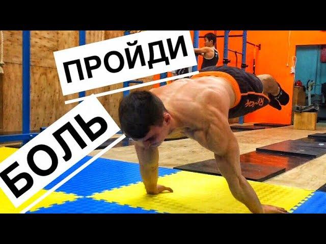 4 упражнения ВОИНА! Выносливость, сила, рельеф!