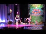 Детская цирковая студия Мы из криЦа Кошки Гран При Новосибирск