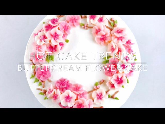 Cherry Blossom buttercream flower wreath cake - how to make by Olga Zaytseva /CAKE TRENDS 2017 12