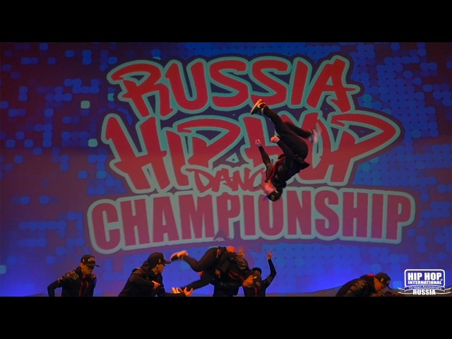 HIP HOP INTERNATIONAL RUSSIA 10 YEARS ANNIVERSARY