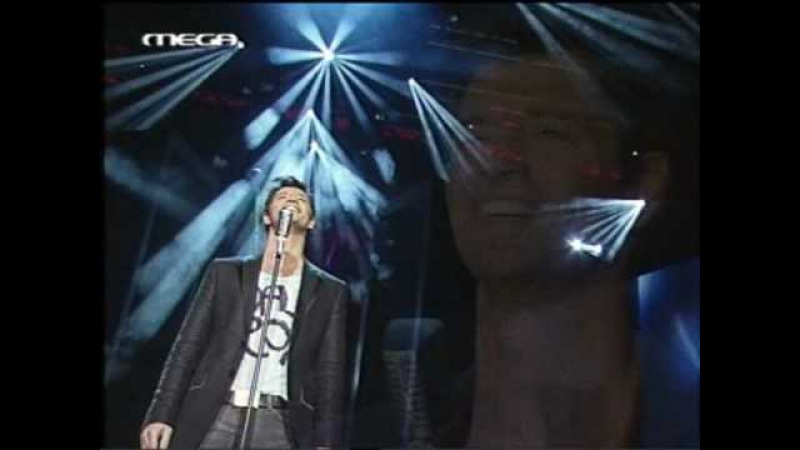 Sakis Rouvas ARION AWARDS 2005