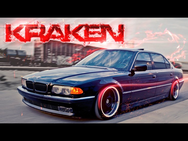 BMW E38 Проект Кракен