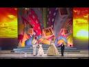 Взрослые и дети Праздничный концерт к Дню защиты детей 2015 05 30