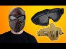 СТРАЙКБОЛЬНАЯ АКАДЕМИЯ Как защитить глаза и лицо Airsoft protection gear