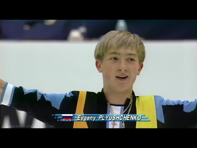 [HD] Evgeni Plushenko Hava Nagila 1998 NHK Trophy Short Program プルシェンコ Евгений Плющенко