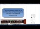 Видео Домбыра софт