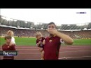 Francesco Totti Victory Lap Around Stadio Olimpico - Franceso Totti Last Match For AS Roma