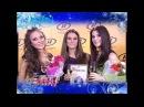 Песня года Беларуси - 2011 (ОНТ, 30.12.2011) Las Vegas - ЛЕЧУ