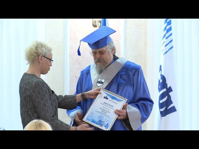 Вильфрид Густав Хакманн стал почетным доктором САФУ