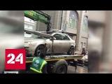 Автомобиль без крыши. Неудачную погрузку в Москве засняли очевидцы