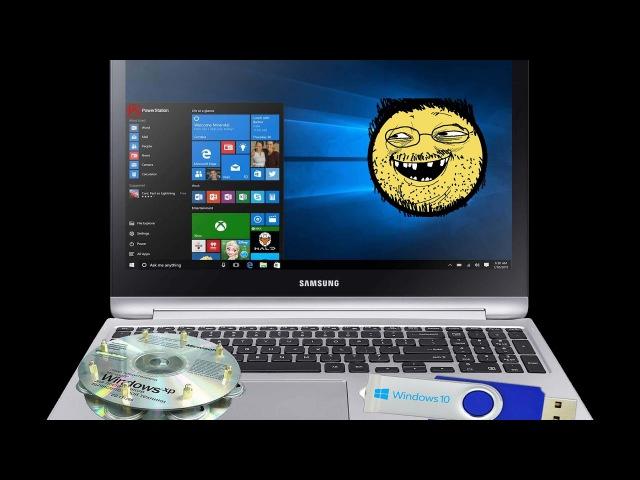 Ставим Windows 10 на непокорный ноутбук (Gpt, Mbr и Skype проблемы)