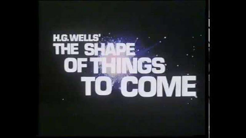 El mundo que viene (Pelicula completa) 1979