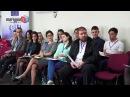 Талантливые студенты со всей Украины съехались в Мариуполь на Еврошколу