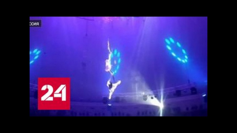 В Минске российская гимнастка упала из-под купола цирка