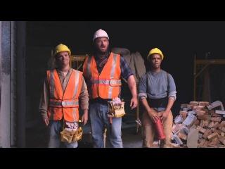 Реакция строителей на Wrecking Ball
