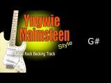 Yngwie Malmsteen Rock Ballad Backing Track 63 Bpm Highest Quality