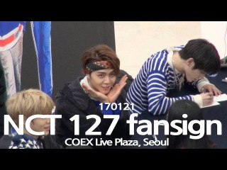 [170121 NCT127] fansign NCT127 코엑스 팬사인회