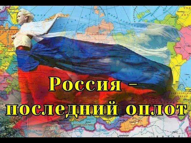 Путин понимает и не ведется на уловку: почему «грязную работу» доверили русским