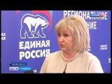 Северяне спрашивают о наболевшем у депутатов Государственной Думы в рамках рег ...