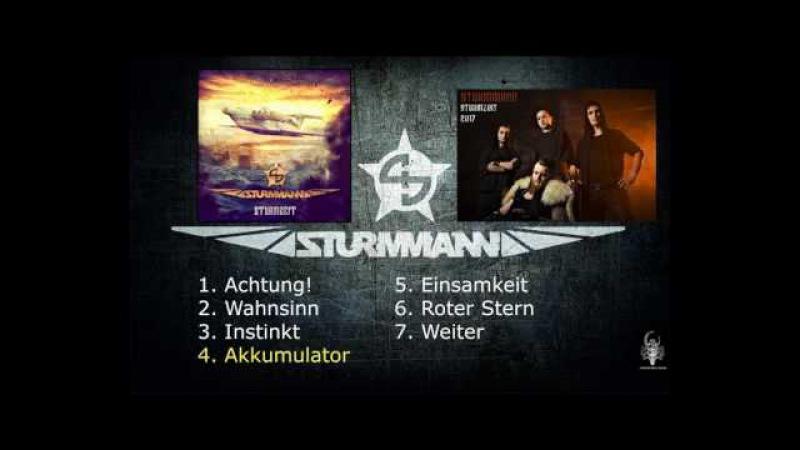 STURMMANN - Sturmzeit (2017) ( Industrial Metal )