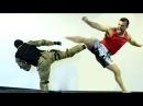 Кикбоксер против инструктора спецназа Как бить вертушку с ноги