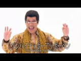 PPAP Long Version - Weirder Pen Pineapple Apple Pen