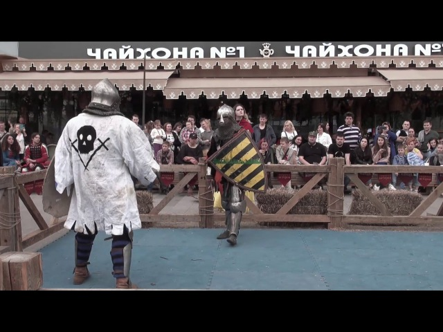 Russia ВиЭ 2017 Times and Epohes shield and sword 12fight РО vs